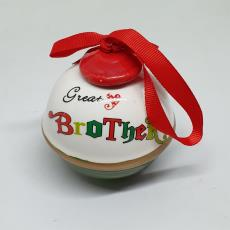 Brother Christmas Ornament